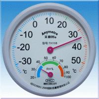 Nhiệt ẩm kế mini Anymetre